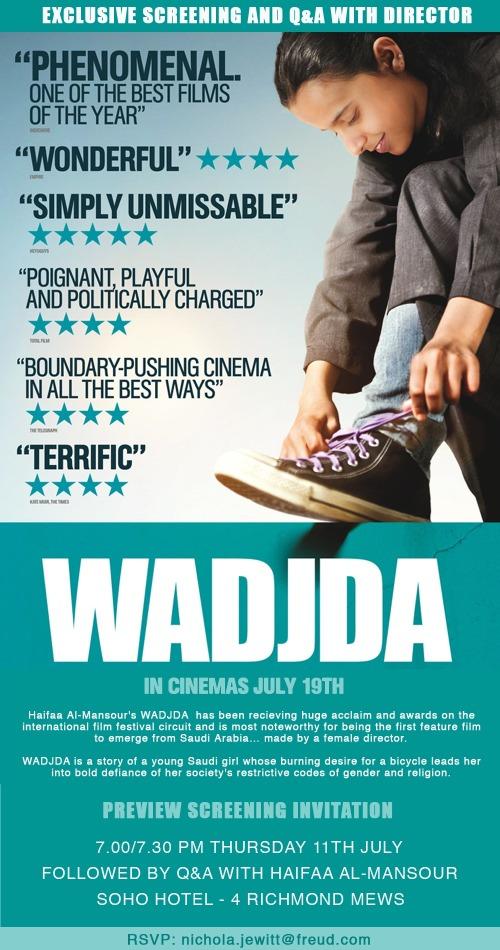 wadjda-png